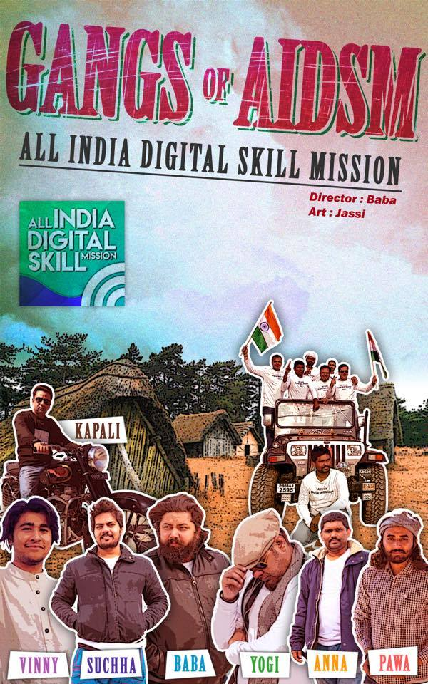 All India Digital Skill Mission (AIDSM) Official Poster in Gangs of Wasseypur Style